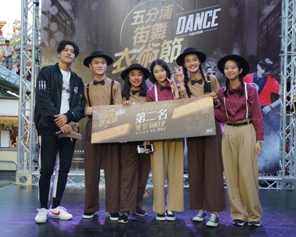 永春熱舞社榮獲五分埔街舞衣術節-臺北高校邀請賽第2名