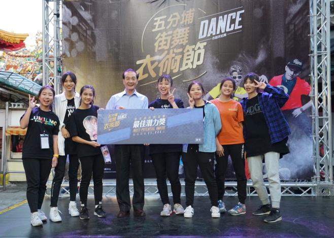 中山現代音樂社榮獲五分埔街舞衣術節-臺北高校邀請賽-最佳潛力獎