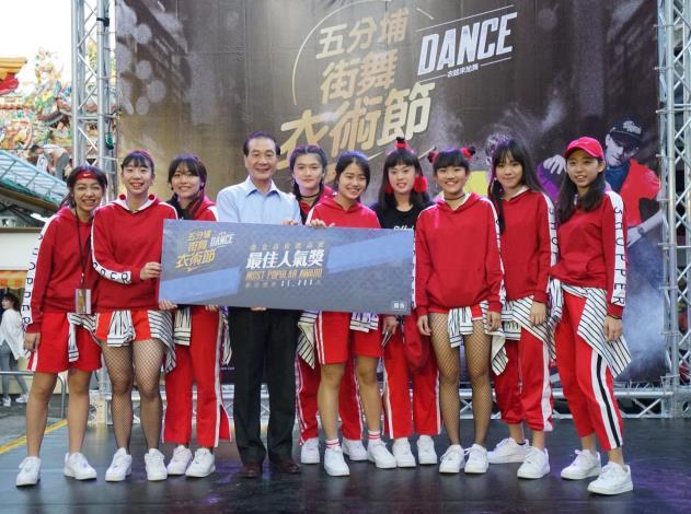 北一街舞社榮獲五分埔街舞衣術節-臺北高校邀請賽-最佳人氣獎