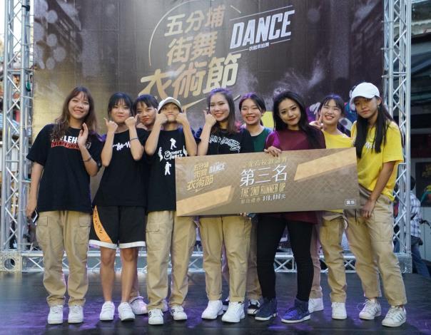 政附舞時嵐榮獲五分埔街舞衣術節-臺北高校邀請賽第3名