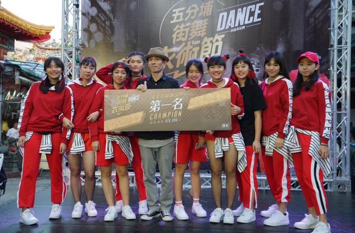 北一街舞社榮獲五分埔街舞衣術節-臺北高校邀請賽第1名