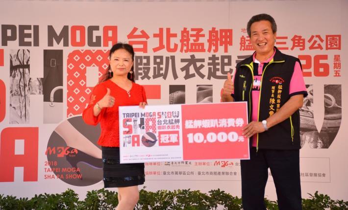 走秀活動冠軍(左)與艋舺服飾商圈陳理事長(右)合影