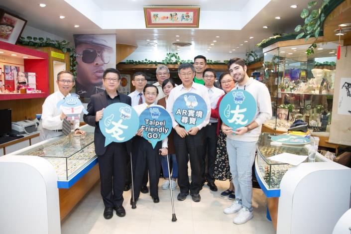 柯市長(前排右2)、產業發展局林崇傑局長(前排左1)、網紅圖佳邀請大家一同體驗「Taipei Friendly GO!」實境尋寶遊戲