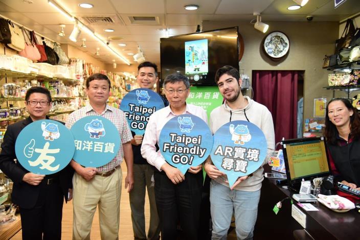 柯市長(右3)、產業發展局林崇傑局長(左1)商業處蔡宗雄處長(左3)、網紅圖佳邀請大家一同體驗「Taipei Friendly GO!」實境尋寶遊戲