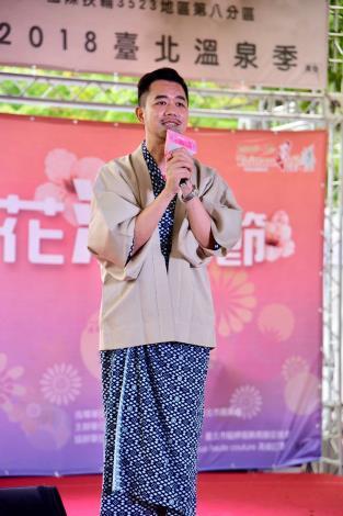 1104 溫泉發展協會【2018台灣北投浴衣節】