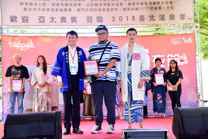 日本代表頒獎予浴衣設計大賞第3名參賽者