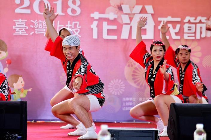 日本阿波舞表演