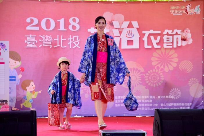 參賽者於台上走秀展現精心設計的浴衣
