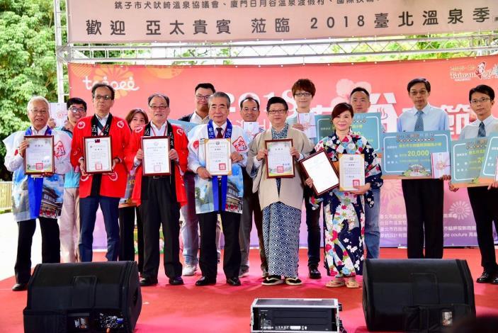 溫泉發展協會周水美理事長頒發感謝狀予日本代表團
