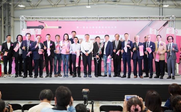 市長(左9)、產業局林局長(左8)、台北市美容美髮材料商業同業公會蔡溪慶理事長(左10)等貴賓合影