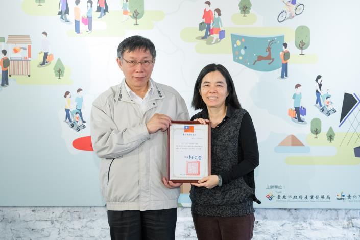 柯市長頒獎予台北市八德資訊商圈發展協會