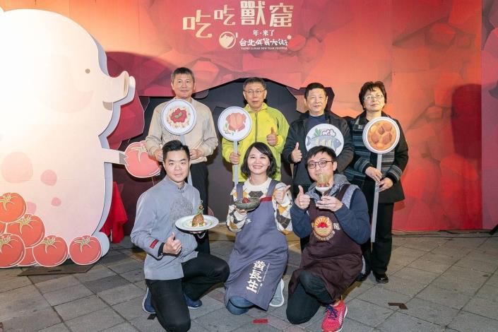 0123「2019臺灣年味在臺北」迪化商圈走街精選照片