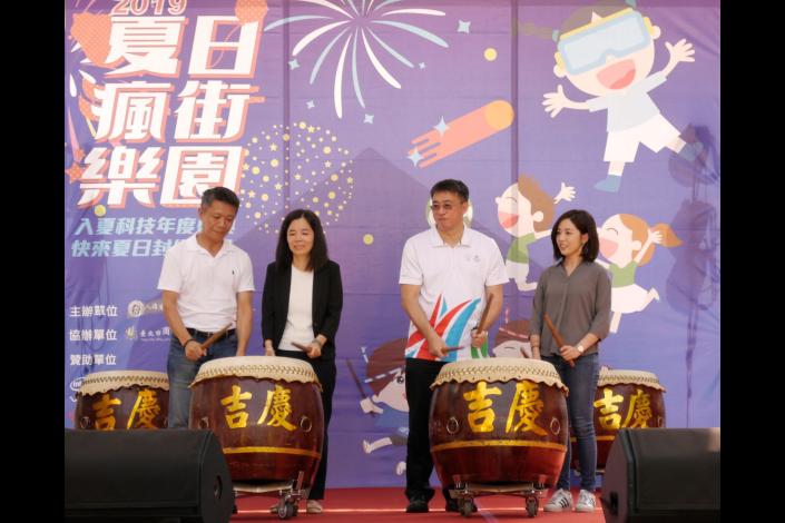 0525 台北市八德資訊商圈發展協會「2019夏日瘋街樂園」