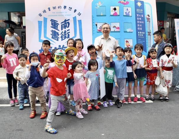 0404 台北市重南書街促進會「重南書街嬉遊記  童話世界大爆走」