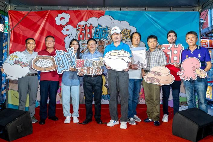 0601臺北市內湖737商店街促進會「2019內湖月行銷推廣」活動精選照片