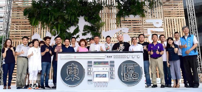 0727「臺北東區PLUS-混有意思」混進東區活動精選照片