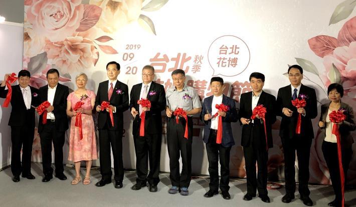 0920「2019台北秋季結婚購物節記者會」