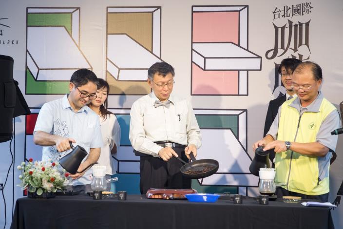 0928「2019台北國際咖啡節」