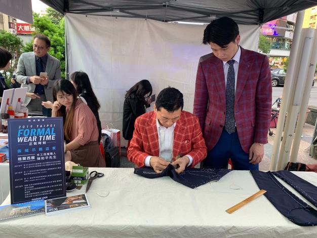 格蘭西服陳和平老師示範手工西服流程-假縫