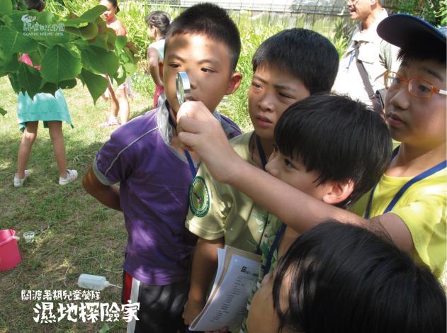 圖一:「濕地探險家」夏令營將帶小朋友進行生物觀察,認識動植物、鳥類等[另開新視窗]