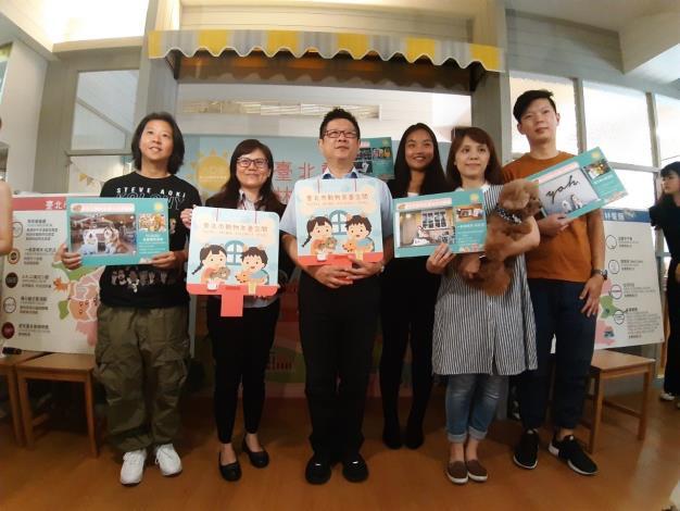 林崇傑局長、宋念潔處長與4家毛其林餐廳代表歡迎毛爸媽蒞臨動物友善餐廳