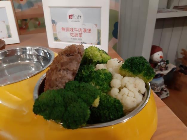 台北北投雅樂軒酒店聚聚樂餐廳提供無調和牛肉漢堡佐蔬菜