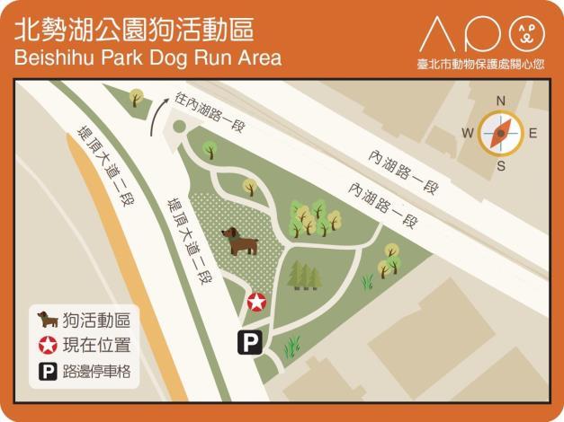 北勢湖公園狗活動區簡易地圖