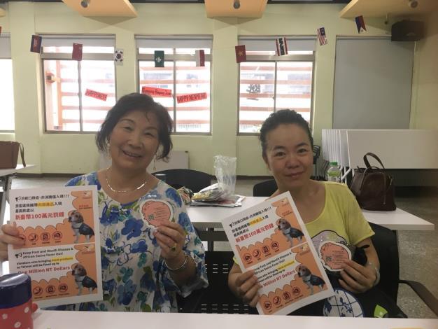 圖1_於萬華新移民會館舉辦非洲豬瘟講習並發送防疫宣導便利貼