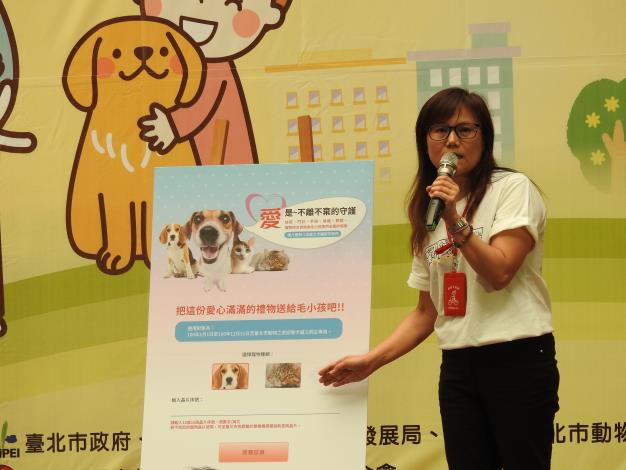 圖6.北市動保處宋念潔處長介紹「認養犬貓回娘家」優惠投保方案內容及毛孩數位要保平台