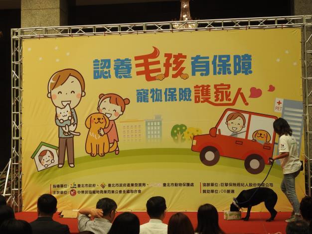 圖10.台灣狗醫生協會帶著北市動物之家待認養狗狗樂樂示範受訓結果