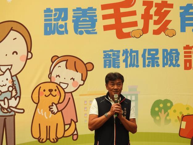 圖4.楊靜宇議員到場支持北市動保處推出之寵物保險政策