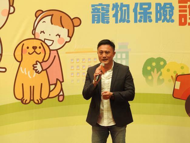 圖2.中華民國寵物商業同業公會全國聯合會張靖霖理事長協助推動寵物保險