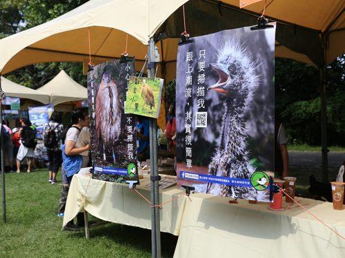 公民科學保育科技特展,你也可以輕鬆加入生態觀察行列