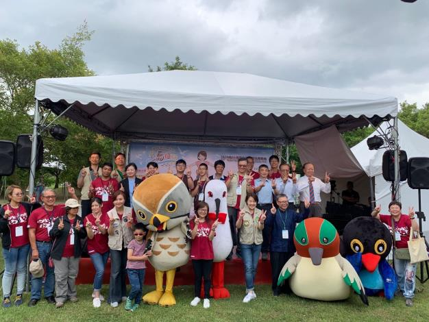 第21屆賞鳥博覽會國內外貴賓一起呼籲與鳥同行關懷野鳥