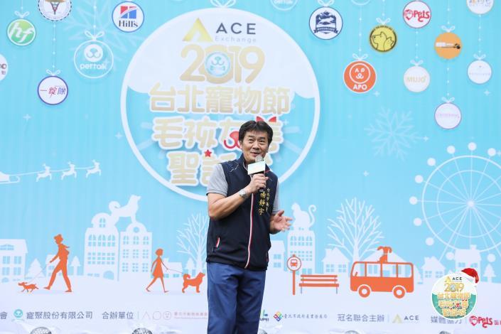 圖3. 臺北市議員楊靜宇至現場共同推廣臺北市動物友善政策