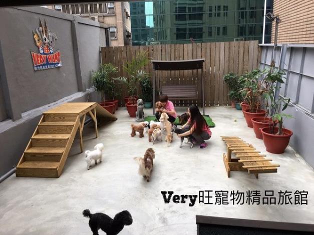 Very旺寵物精品旅館(德鎰制國際藝能有限公司)