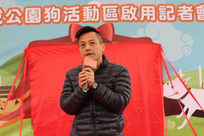 圖7-李明賢議員呼籲民眾善盡飼主責任,共同維護狗活動區環境.JPG