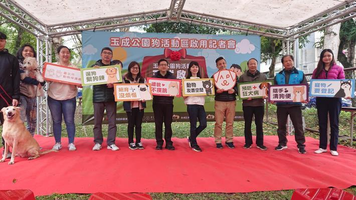 圖8-現場長官與來賓共同推廣北市動物友善設施.JPG