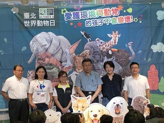 圖2、世界動物日邀請市民一同響應友善動物