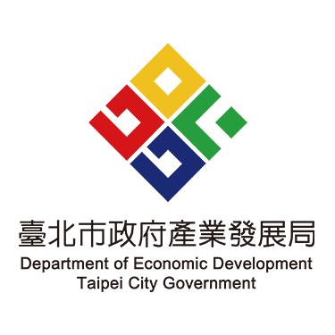 臺北市政府產業發展局[開啟新連結]