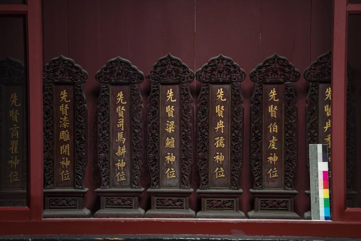 編號5. 西廡先賢先儒木主牌位