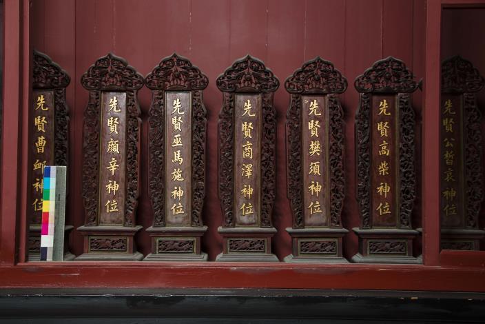 編號4. 東廡先賢先儒木主牌位