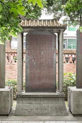 編號2. 創建臺北市孔子廟明倫堂記碑