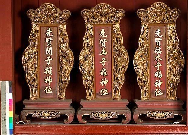 編號3. 大成殿十二哲神位牌