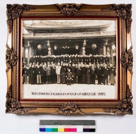 編號12 . 蔣中正總統祭典合照