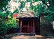 孔子位於山東省曲阜的故居