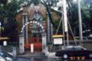 台灣基督長老教會大稻埕教會