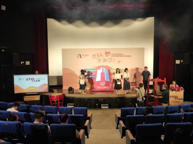 2019年教育局合作舉行優良教師頒獎典禮