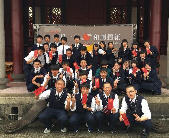 日本麗澤瑞浪中等 高等學校