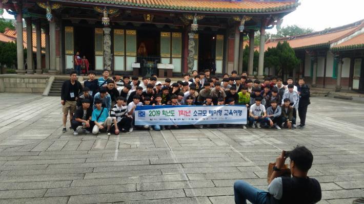 韓國中學生